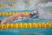Benjamin Walker Men's Swimming Recruiting Profile