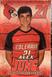 Alexander Jung Men's Soccer Recruiting Profile