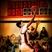Omar Picazo Men's Basketball Recruiting Profile