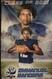 Emmanuel (Manny) Sanders Football Recruiting Profile