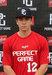 Mitch Jones IV Baseball Recruiting Profile