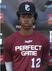 Chase Sowell Baseball Recruiting Profile