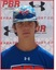 Trace Willhoite Baseball Recruiting Profile