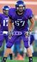 Jacob Ohnesorge Football Recruiting Profile