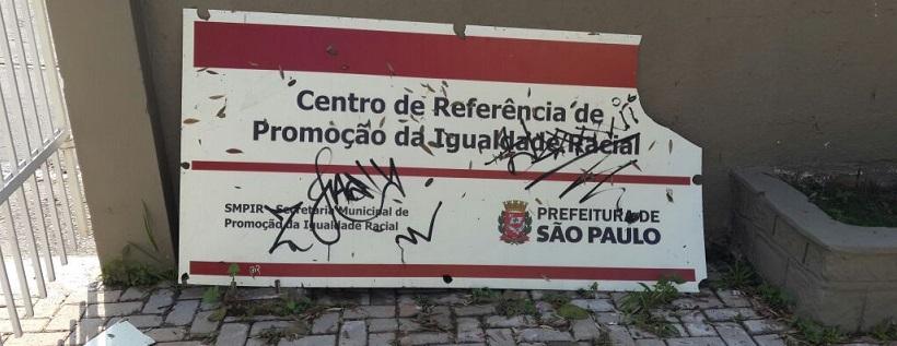 Com 33% da população negra, Vila Maria perde Centro Municipal de Igualdade Racial