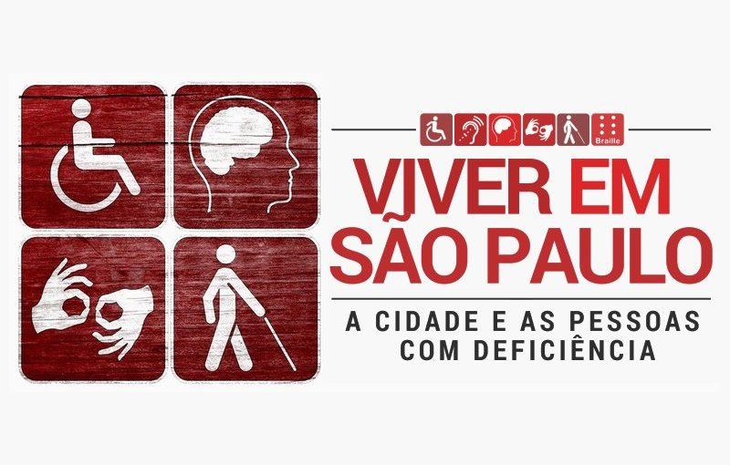 Apenas 6% dos paulistanos convivem com pessoas com deficiência no trabalho