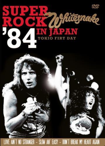 Dvd Whitesnake - Super Rock 84 in Japan