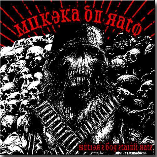LP Vinil Mukeka di Rato - Hitler s Dog Stalin Rats