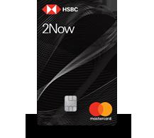 HSBC - Tarjeta de Crédito HSBC 2Now