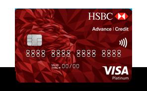HSBC - Tarjeta de Crédito HSBC Advance Platinum