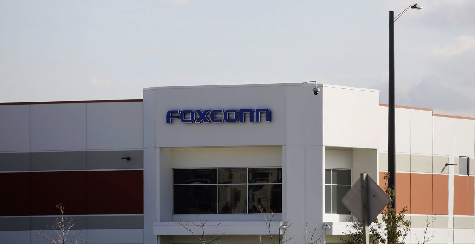 Foxconn finally admits its empty Wisconsin 'innovation centers' aren't being developed