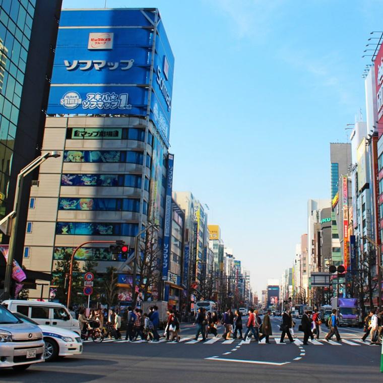 Win A Tokyo Fashion Forward Experience!