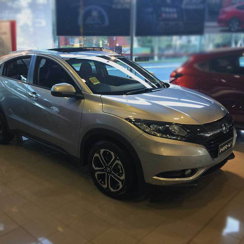 Get ready to drive away in a brand new Honda!