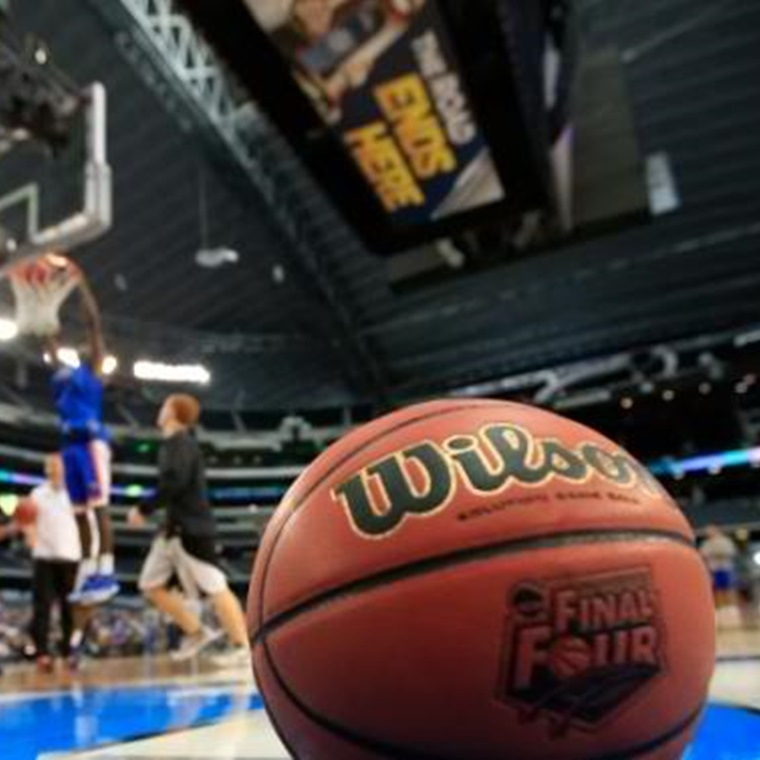 Win A Trip To Glendale, Arizona For The 2017 NCAA Men's Final Four