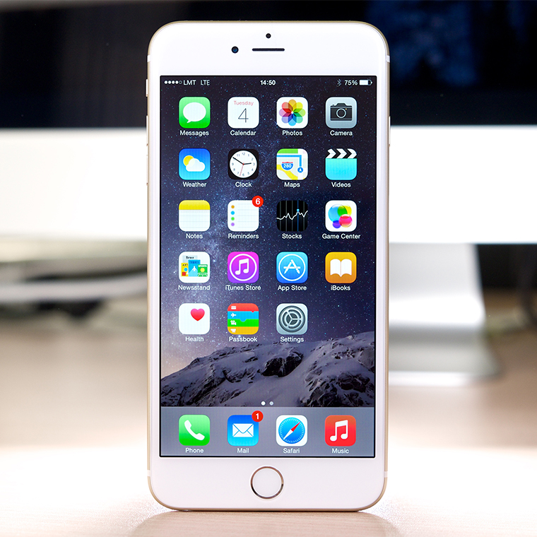 Rate your insurer and Win an iPhone 6!