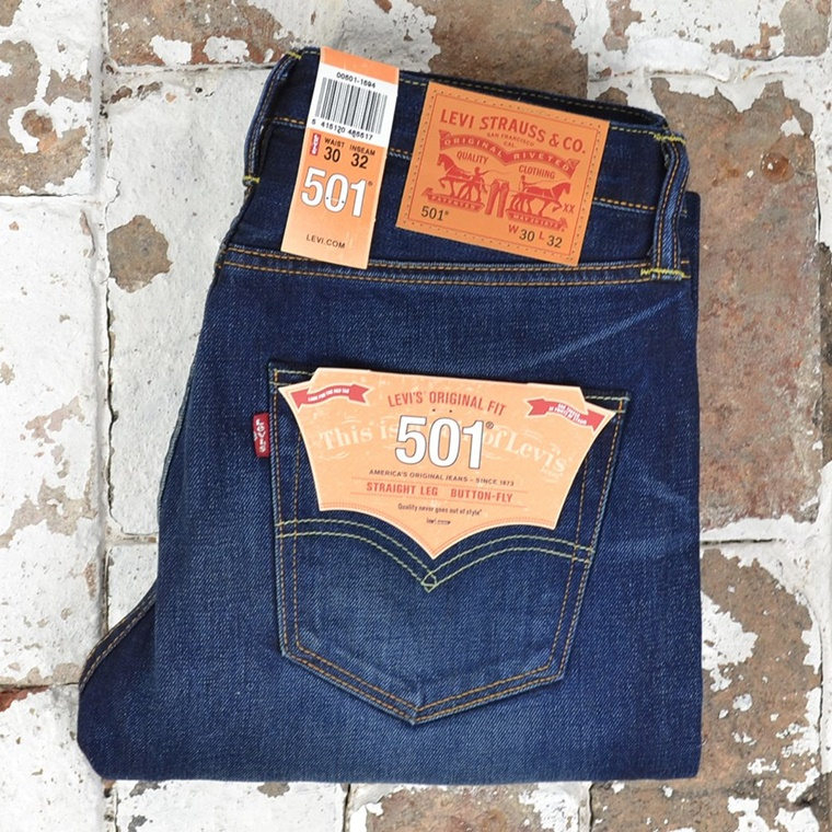 Win a Levi's Gift Card