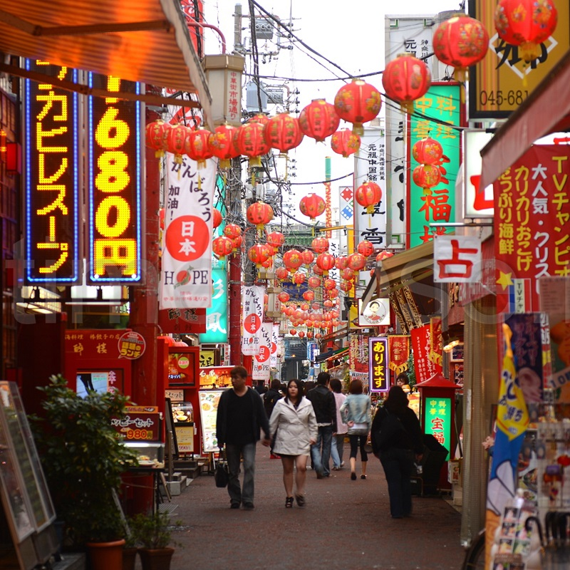 Win a Trip Chinatown Experience