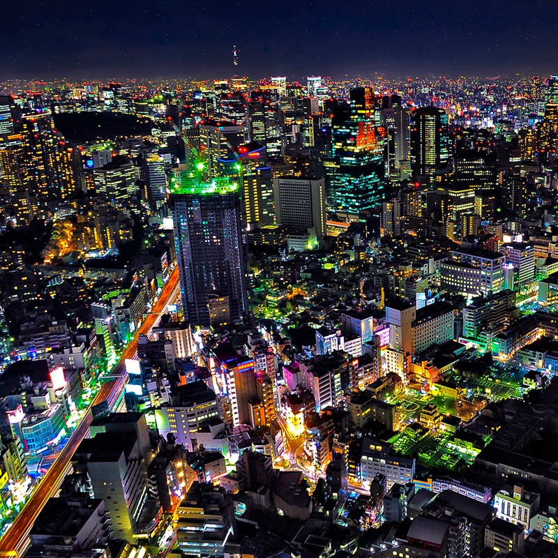 Win a Trip to Tokyo, Japan