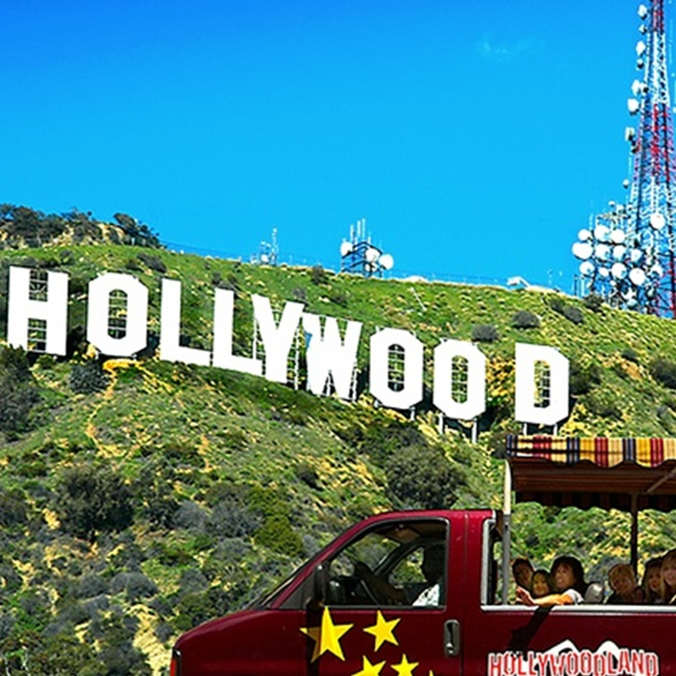 Win A Trip To Hollywood California