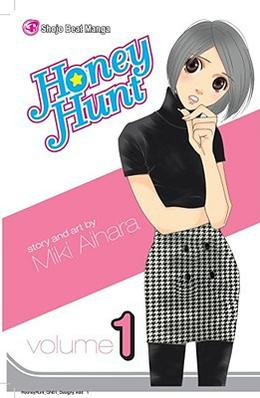 Honey Hunt, Vol. 1 by Miki Aihara