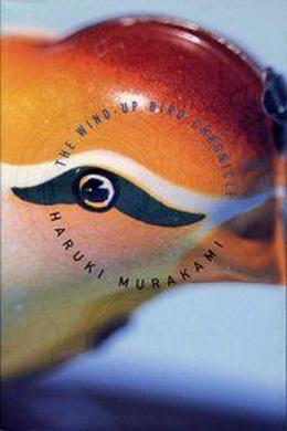 The Wind-Up Bird Chronicle by Haruki Murakami, Jay Rubin
