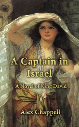 A Captain in Israel by Alex Chappell
