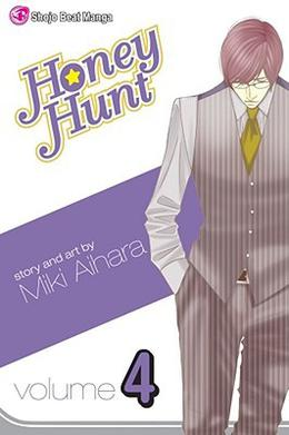 Honey Hunt, Vol. 4 by Miki Aihara