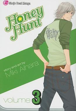Honey Hunt, Vol. 3 by Miki Aihara