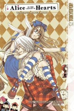 Alice in the Country of Hearts, Vol. 01 by QuinRose, Soumei Hoshino