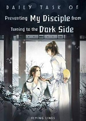 The Daily Task of Preventing My Disciple from Turning to the Dark Side by Nini Black Cat
