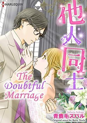 The Doubtful Marriage: Harlequin comics by Betty Neels, Subaru Aokage