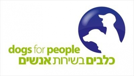 Cause logo