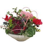 2882 - Kai Garden Arrangement Santa Maria CA delivery.