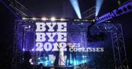 Les coulisses du Bye Bye 2012