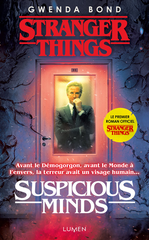 16.Suspicious_minds