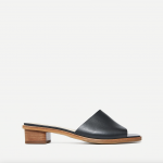 top-V-5-jolies-sandales-talon-pour-ete-2021-tendance