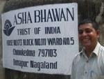 AshaBhawanNagaland