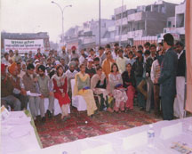 Shafa Punjab
