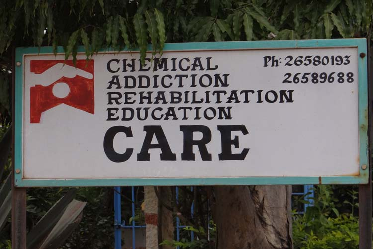 care rehab centre
