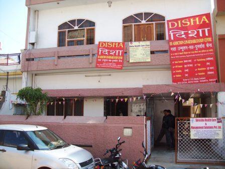 Disha Lucknow