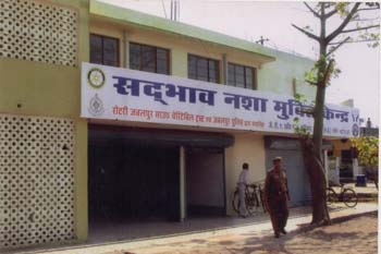 sadbhav