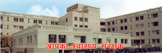 MittalHospital