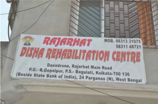 Rajarhat Disha Rehabilitation Centre, Kolkata