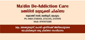 Ma'din-De-Addiction-Care