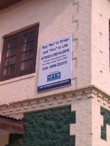 SPYM outreach centre
