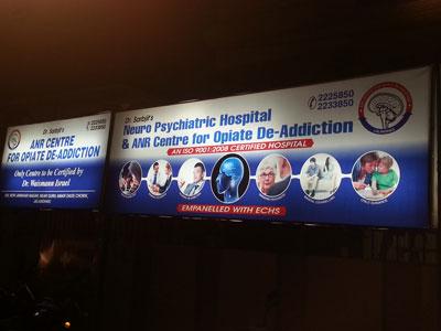 alcohol rehabilitation centre in jalandhar