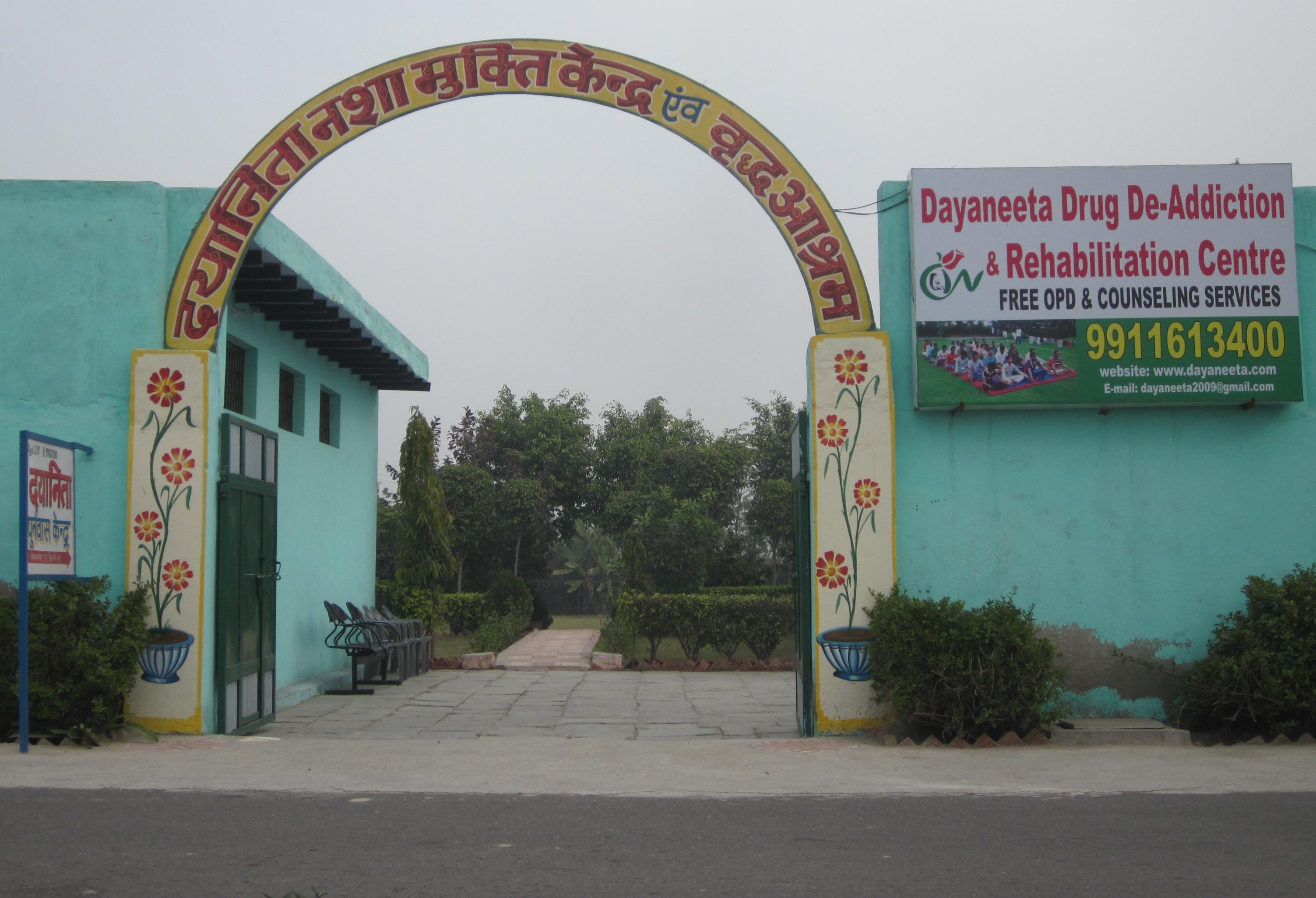 Dayaneeta Social Welfare Society