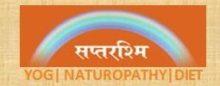saptrashmi