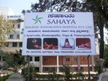 SAHAYA Board 2016 (1)