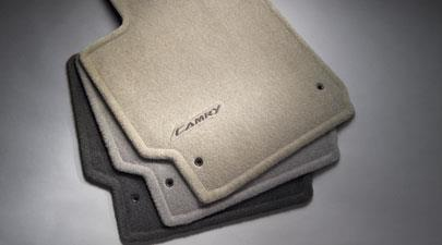 Floor Mats Camry Hybrid 50TH Bisque - Toyota (PT206-32078-40)